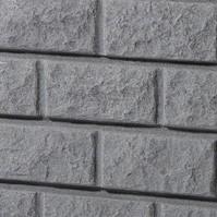 Regenwassertank Mauertank Rocky 400L dark granite GRAF 326130 Bild 2