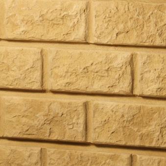Regenwassertank Mauertank Rocky 400L sandstone GRAF 326132 Bild 2